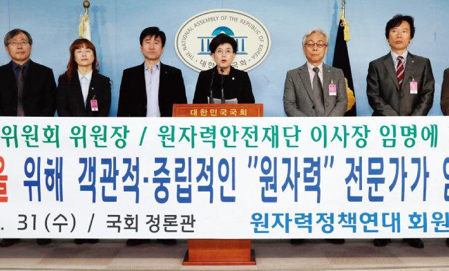 자유한국당 최연혜 의원(가운데)이 10월 31일 서울 여의도 국회 정론관에서 열린 '원자력안전위원회 위원장 후속 인사 관련 기자회견'에서 성명서를 낭독하고 있다. [뉴스1]