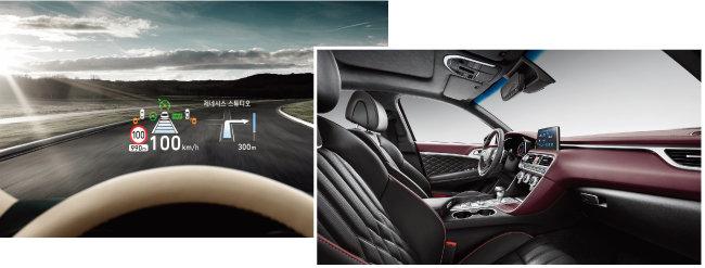 차량 속도, 내비게이션 정보 등을 운전자 앞 유리창에 띄워주는 전방표시장치(HUD·왼쪽). 고급감이 강조된 센터페시아 디자인과 퀼팅 패턴의 나파가죽 시트. [사진 제공 · 현대자동차]