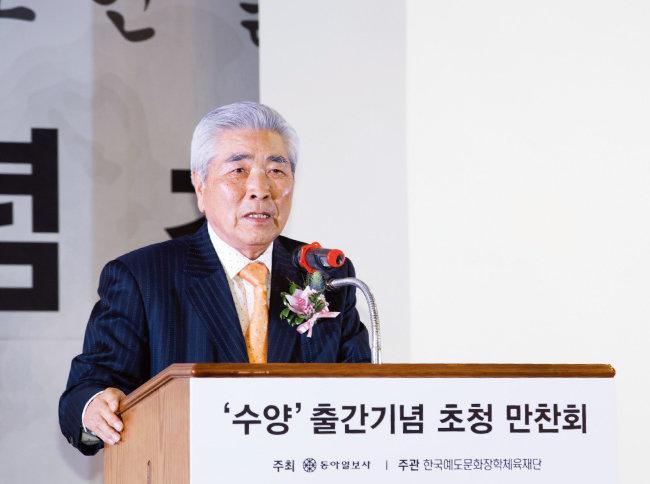 청년들에게 격려와 희망의 메시지를 전하기 위해 '수양'을 쓴 이국노 ㈜사이몬 회장. [지호영 기자]