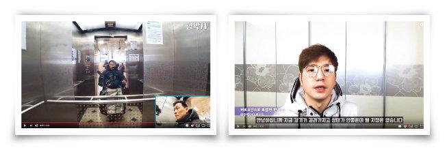 어쩌다장애인함박TV (왼쪽) 박찬협TV잡식이 [유튜브 화면 캡처]
