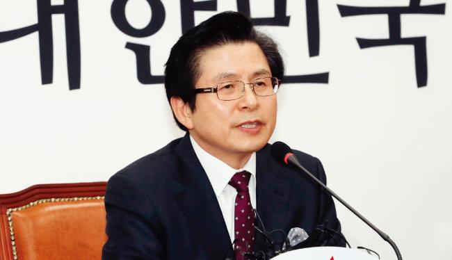 1월 15일 자유한국당에 입당한  황교안 전 국무총리가 기자회견을 하고 있다. [뉴시스]
