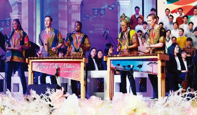 피날레를 장식한 남아프리카공화국팀의 무대. 아프리카 특유의 흥겨운 리듬과 춤동작으로 관객의 환호성을 자아냈다.