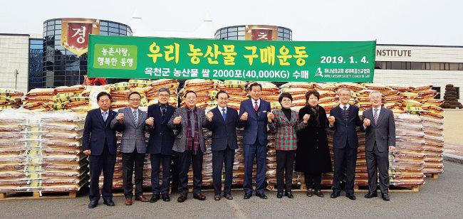 하나님의 교회가 지역경제 활성화를 위해 충북 옥천군에서 생산된 쌀 4만kg을 수매했다.