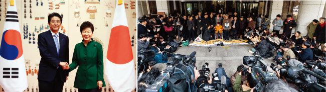 2015년에야 만난 박근혜와 아베(왼쪽). 일제의 식민지배를 불법으로 보고 개인 배상을 판결한 한국 대법원. [청와대사진기자단, 뉴스1]
