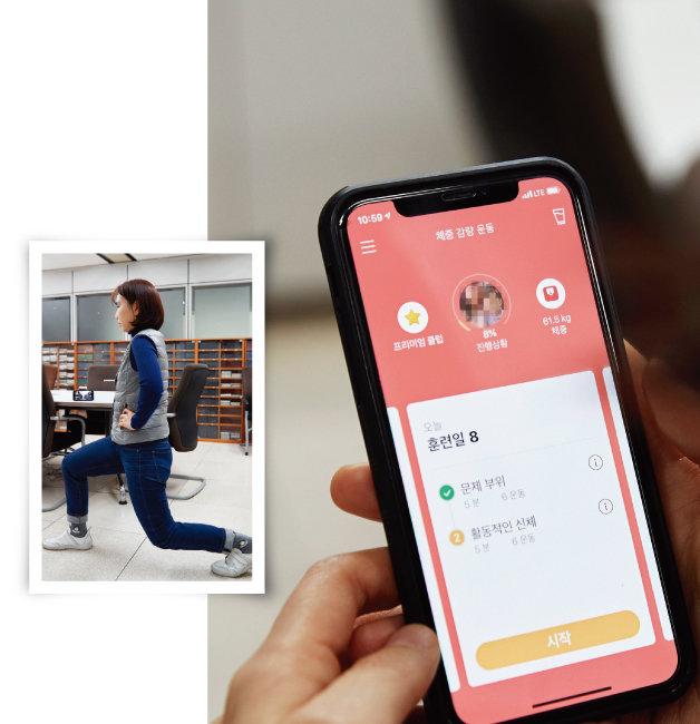트레이닝 앱 1개월 사용료 1만2000원을 내고 다이어트에 도전했다. 회사에서도 점심시간에 빈 회의실에서 앱을 보며 운동을 따라 할 수 있었다. [홍중식 기자]