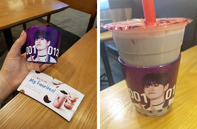 기자가 마신 '지성 공차 픽(타로 밀크티)'. 컵홀더는 이대휘의 생일을 맞아 팬들이 만들어 비치했다.