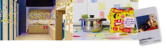 워너원 숙소 주방을 전시장 한 쪽에 만들어놨다. (왼쪽) MD숍에서 워너원 포토카드를 만들 수 있다.