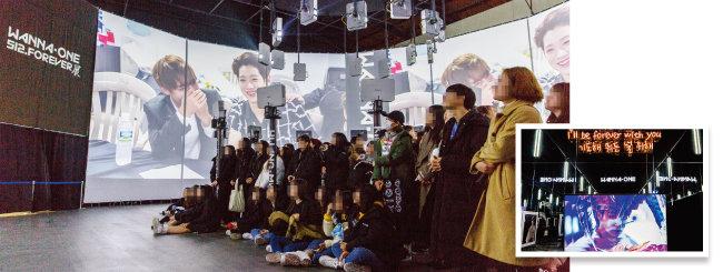 워너원의 활동 모습을 큰 스크린으로 즐길 수 있는 싱어롱 상영관.