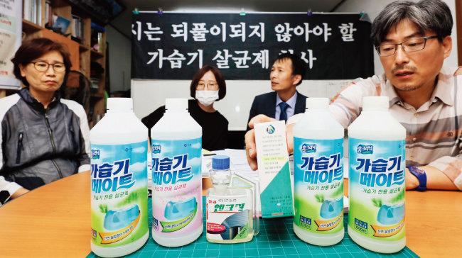 SK케미칼이 내놓은 가습기살균제 제품. [뉴스1]