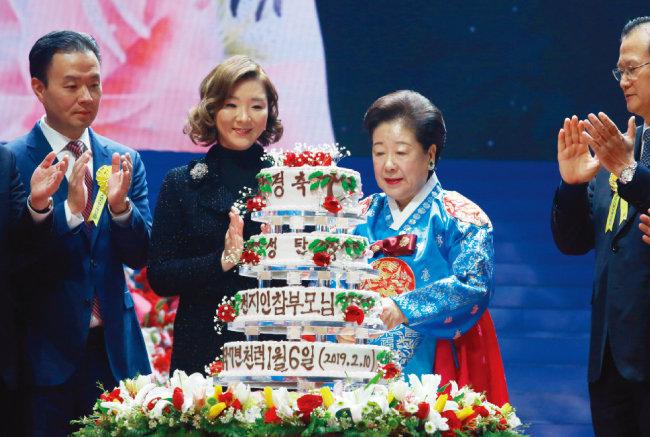 탄신행사에서 케이크 커팅을 하고 있는 한학자 세계평화통일가정연합 총재(오른쪽에서 두 번째).  [사진 제공 · 가정연합]