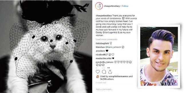 슈페트의 인스타그램에 오른 검은 망사베일 차림의 슈페트 사진과 글(왼쪽). 슈페트의 원래 주인이던 샤넬의 남자 전속모델 밥티스트 지아비코니. [슈페트 인스타그램@choupettesdiary, 위키피디아]