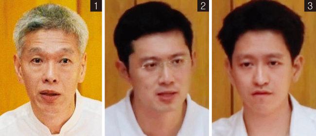 1 리셴룽 총리의 동생 리셴양. 2 리셴룽 총리의 차남 리홍이. 3 리셴양의 장남 리셴우. [스트레이트타임스]