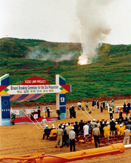 1997년 8월 19일 북한 함경남도 신포에서 열린 경수로 착공식. [동아DB]