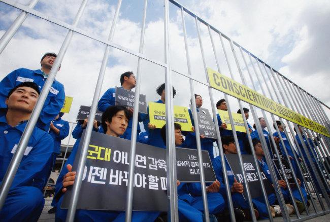2017년 5월 15일 '세계병역거부자의 날'을 맞아 서울 종로구 광화문광장에서 시민단체 활동가들과 양심적 병역거부자들이 시위를 벌이고 있다. [동아DB]