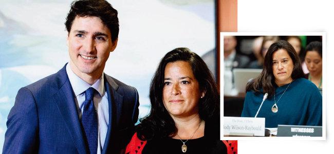 쥐스탱 트뤼도 총리와 조디 윌슨 레이볼드 전 법무장관(왼쪽). 윌슨 레이볼드 전 법무장관이 하원 법사위원회에서 증언하고 있다. [Canadian Press, CP]