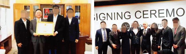 유인석 전 유리홀딩스 대표의 아버지 유명호 프라임그룹 대표(왼쪽에서 두 번째). BC홀딩스 조인식에 참석한 류재욱 네모파트너즈 대표와 유인석(왼쪽부터). 왼쪽에서 다섯 번째가 승리다. [헬로 베트남 캡처, 승리 인스타그램 캡처]