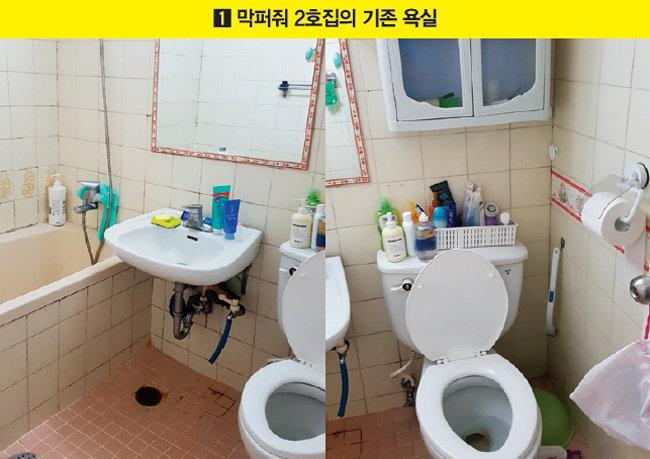 욕실...방수 공사와 담수 테스트 꼭! 가구...표면재는 PET가 대세