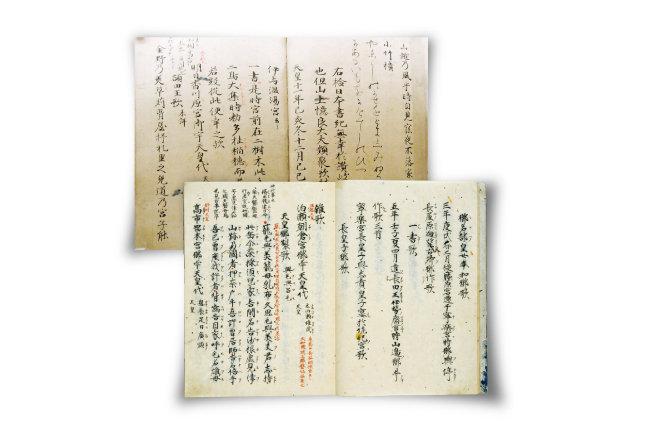 일본 최고(最古) 시가집인 '만엽집'의 원본. 만엽집은 히라가나로는 쓰이지 않았지만 히라가나 성립 전 만요가나, 즉 일본어음을 한자어로 표기한 문자로 쓰였다. 그래서 신라 향가와 비교연구의 대상이 된다. [위키피디아, 뉴시스]