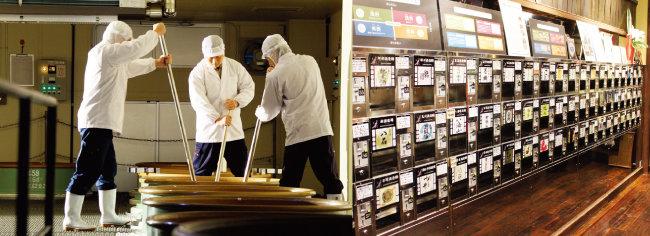 일본 니가타현 이시모토주조 코시노간바이에서 사케를 발효시키는 모습. 우리의 막걸리 발효 모습과 매우 흡사하다(왼쪽). 니가타현 사케 전문 소매점 폰슈카에 설치된 사케 자동판매기. 자동판매기용 코인을 넣고 사케를 고른 뒤 잔을 갖다 놓으면 샘플을 시음할 수 있다. [사진 제공 · 명욱]