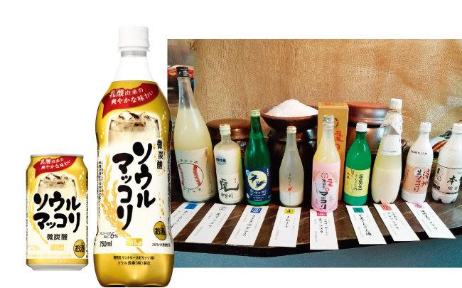 일본에서 한때 히트했던 산토리 서울막걸리(왼쪽). 일본산 막걸리(マッコリ)와 일본 수출용 막걸리를 한데 모아놓은 모습. 일본에서 한국 막걸리가 인기를 끌자 일본 사케 양조장들도 막걸리를 출시하기 시작했다. [산토리 홈페이지, 사진 제공 · 전통주갤러리]
