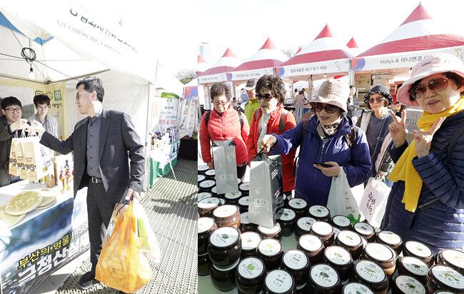 전국 명품 발효식품 맛보러 13만 인파 몰려