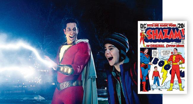 영화 '샤잠!'(왼쪽)과 DC코믹스가 1973년 새롭게 출간한 만화 '샤잠!'. [워너브라더스 코리아, 위키피디아]