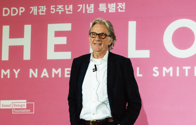 4월 8일 서울 중구 동대문디자인플라자에서 열린 기자간담회에 참석한 폴 스미스. [홍태식]