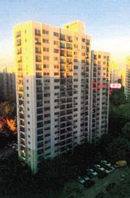 '재건축 꿈틀' 서울 목동 아파트