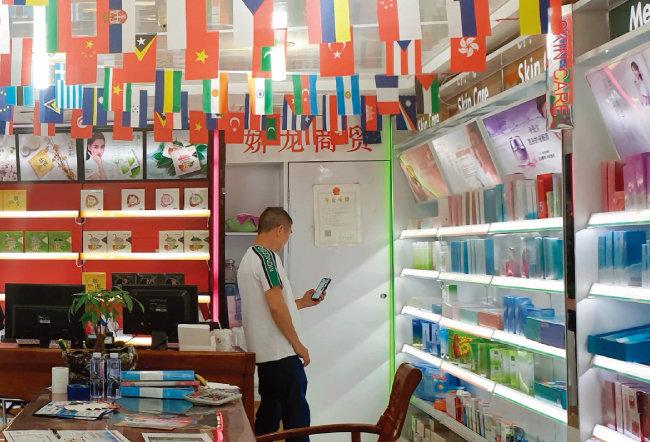 광저우 화장품 도매시장에서는 한국 유명 브랜드 화장품을 흉내 낸 제품들을 어렵지 않게 찾아볼 수 있다. [구자홍 기자]