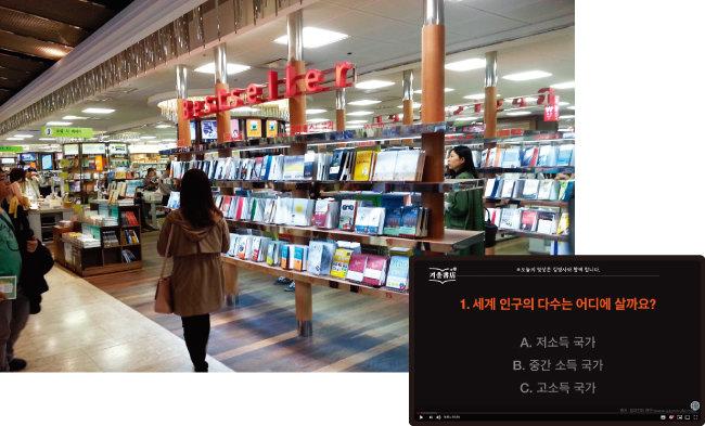 한 대형서점의 베스트셀러 코너(왼쪽). 유튜브가 베스트셀러 순위에 영향을 끼치는 추세다. 책을 전문적으로 소개하는 유튜브 채널 '겨울서점'은 협찬 받은 사실을 영상에 고지하고 있다. [동아일보, 유튜브 캡처]
