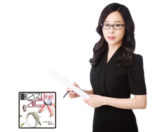 [사진 제공 · 최유나]