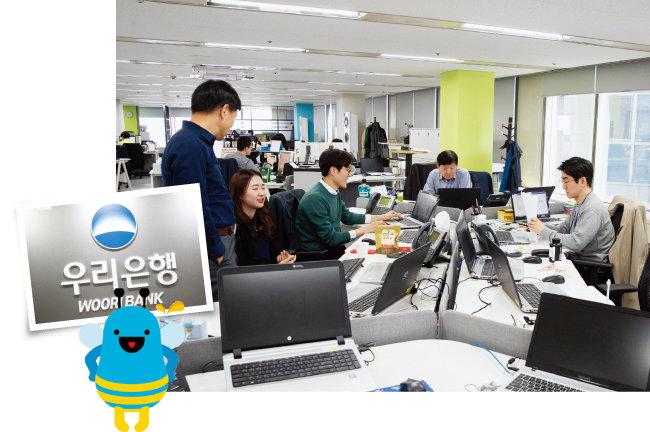 우리은행 본사와 별도로 서울 중구 남산센트럴타워에 마련된 디지털금융그룹의 사무공간. 부서 간 구획이나 책상 칸막이를 없앴다. [지호영 기자]