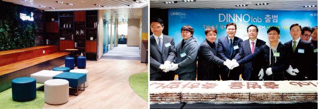 최근 우리은행은 스타트업 협력 프로그램 '디노랩'를 출범하면서 서울 영등포구 여의동에 디벨로퍼랩 공간을 마련했다(왼쪽). 4월 3일 최종구 금융위원장(오른쪽 사진 왼쪽에서 네 번째) 등이 참석한 가운데 디벨로퍼랩에서 디노랩 출범식이 열렸다.