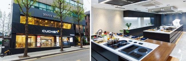 3월 서울 서초구에 문을 연 쿠첸 체험센터 서래마을점(왼쪽). 'C-cook존'에서 쿠첸 제품을 체험하고 직접 요리도 만들어볼 수 있다.