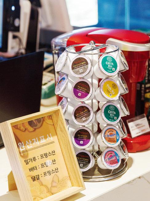 'C#존'에서는 큐리그 커피머신으로 다양한 커피 프랜차이즈의 캡슐 커피를 즐길 수 있다. 커피머신 구입도 가능하다.