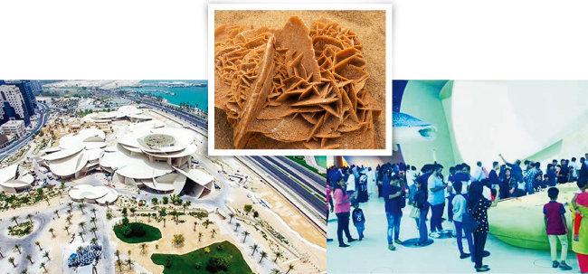 3월 개관한 카타르 국립박물관 (NMoQ)과 내부 전시품을 둘러보는 관람객들.독특한 외형이 사막 모래가 뜨거운 지열에 엉켜서 만들어지는 '사막 장미'(가운데)를 닮았다. [사진 제공 · ㈜현대건설, 사진 제공 · 걸프타임스, 사이언스포토라이브러리]