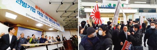 4월 29일 오전 광주 동구 광주지방변호사회관 6층 대회의실에서 열린 광주전남 일제강제동원 피해자 전범기업 대상 1차 집단소송 기자회견 모습(왼쪽). 3월 일본 도쿄 도심에서 혐한 시위대와 이에 반대하는 일본 시민들이 충돌했다. [뉴스1, 동아DB]