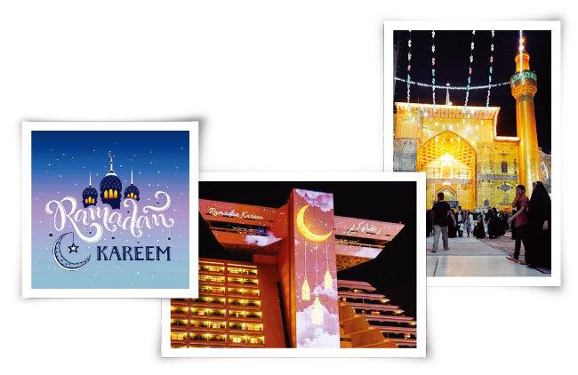 소셜미디어상의 라마단 인사 메시지. 카림은 '관대한'이라는 뜻이다(왼쪽). 도하 쉐라톤호텔의 라마단 장식(가운데)과 시아파 성지인 이라크 나자프 이맘 알리 사원의 라마단 야경. [AP=뉴시스]