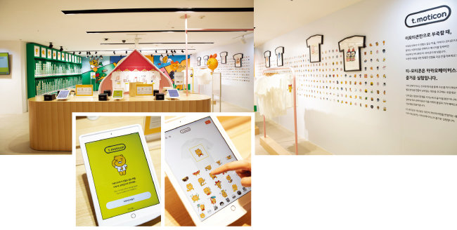 티모티콘 스토어에서 아이패드로 원하는 디자인을 만들 수 있다.