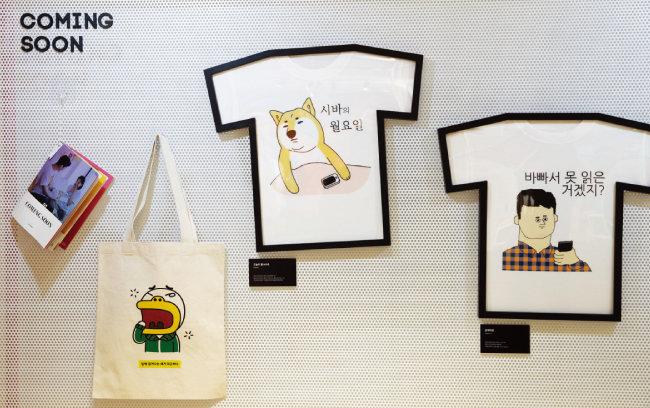 티모티콘 스토어에서는 카카오프렌즈와 니니즈 외에도 다양한 이모티콘과 문구를 활용해 티셔츠를 만들 수 있다.