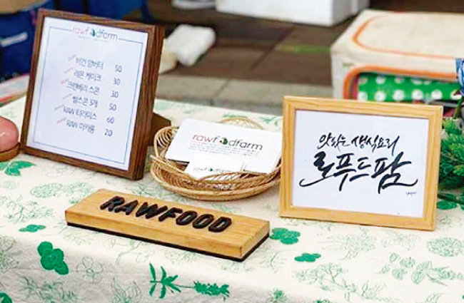 NO 버터, NO 설탕, NO 오븐으로 완성하는 달콤한 디저트