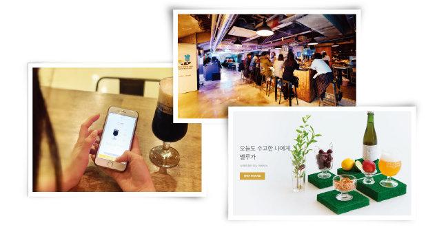 '데일리샷' 구독자는 가맹 펍에서 하루에 맥주 한 잔을 무료로 제공받을 수 있다. 최근 데일리샷과의 제휴를 개시한 수제맥주 펍 '더부스'의 매장. '벨루가'는 2주 간격으로 수제맥주를 집으로 배송해준다(왼쪽부터). [사진 제공 · 데일리샷 · 더부스 ·벨루가 홈페이지]