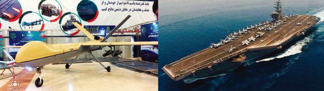이란의 최신예 드론 샤히드-129(왼쪽)와 이란 혁명수비대가 드론으로 미국 해군 항공모함을 촬영해 공개한 모습. [Fars News Agency, Tasnim News]