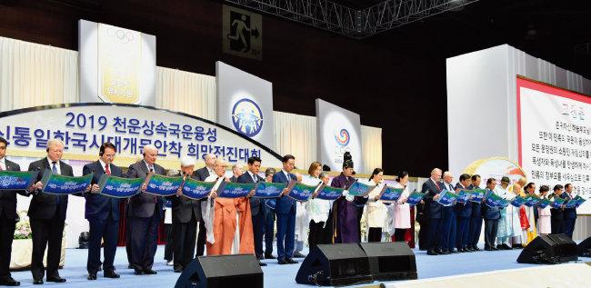 """""""2032년 서울·평양올림픽 유치하자"""""""