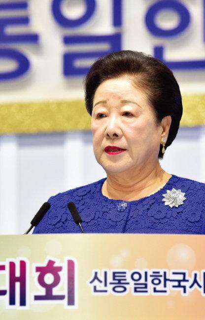 5월 17일 2032 서울·평양올림픽 공동개최를 위한 초종교 기원의식에서 기조연설을 하고 있는 한학자 가정연합 총재. [사진 제공 · 가정연합]