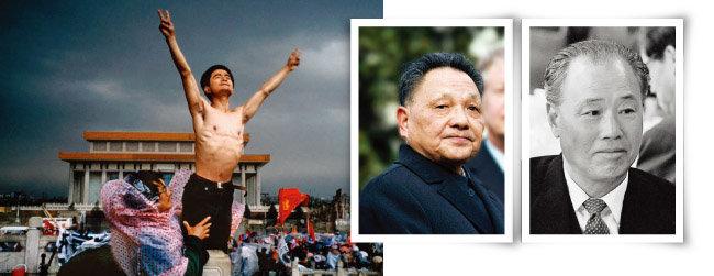 톈안먼 사건 당시 단식투쟁 중이던 한 대학생이 승리의 포즈를 취하고 있다, 덩샤오핑, 자오쯔양 (왼쪽부터) [Magnum Photos, 위키피디아]