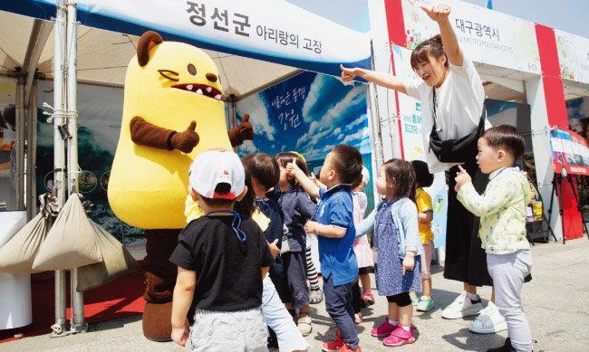 강원 정선군의 '정선아리랑제' 부스를 찾은 어린이들.