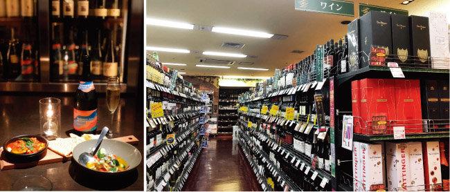 늦은 시간까지 문을 여는 술집. 다양한 와인이 구비돼 있다(왼쪽).  야마야 주류 가게의 와인 코너. [사진 제공 ·김상미]