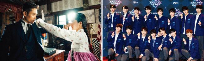 CJ ENM이 제작한 드라마 '미스터 션샤인'(왼쪽)과 음악방송 '엠 카운트다운'에 출연한 예능프로그램 '프로듀스×101' 참가자들. [사진 제공 · CJ ENM, 동아DB]