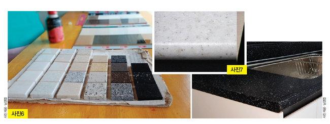 인조대리석 상단 샘플. (왼쪽) 밝은 색(왼쪽)과 어두운 색의 PT 상판.